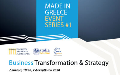 MADE IN GREECE EVENT SERIES #1: Business Transformation & Strategy